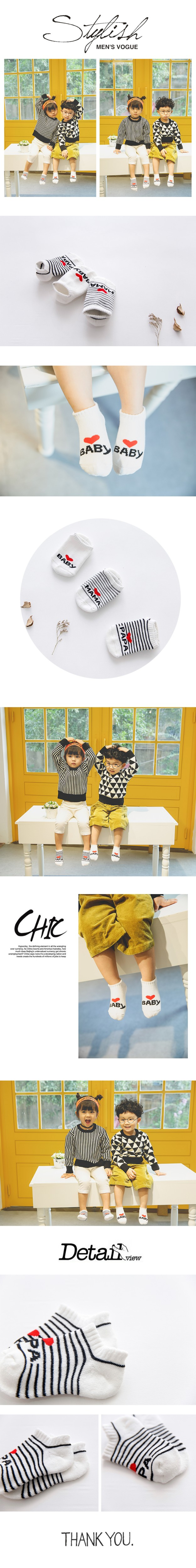 f649f5b01d108 Click here!! 2016 Autumn Winter Baby Cotton Terry Socks 1-10y Children boys  girls Thickening Cute Short Socks Papa Mama Baby C897