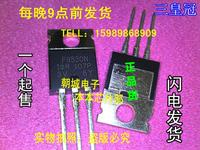 Electronic Components IC IRF9530NPBF F9530N