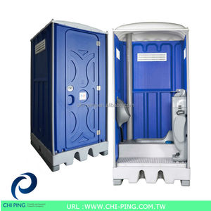 outdoor portable squat toilet for tent with hygiene facilities