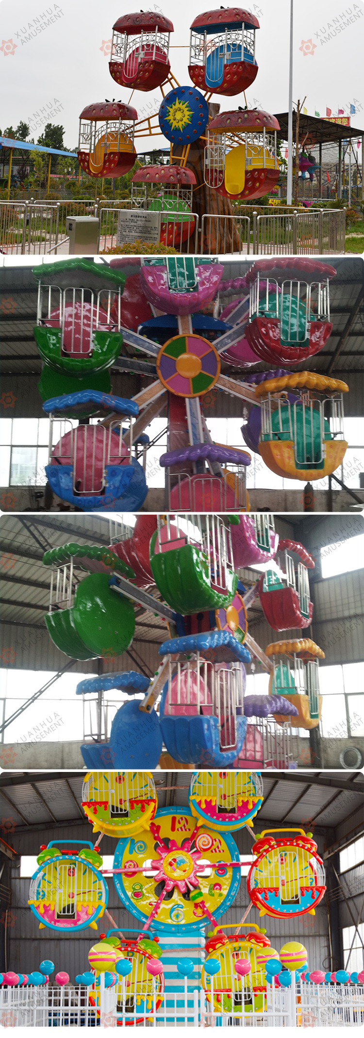 Indoor amusement game machine used kiddie rides for sale