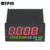 24V Fast/ Slow Weight meter Controller (LA8E-RRA)
