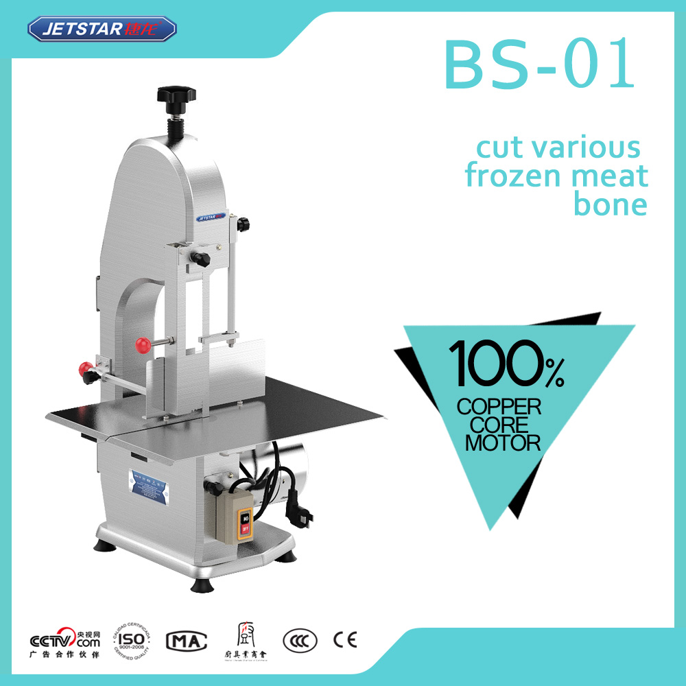 Electric Commercial Upright Frozen Fish Meat Cutting Machine Band Saw Price