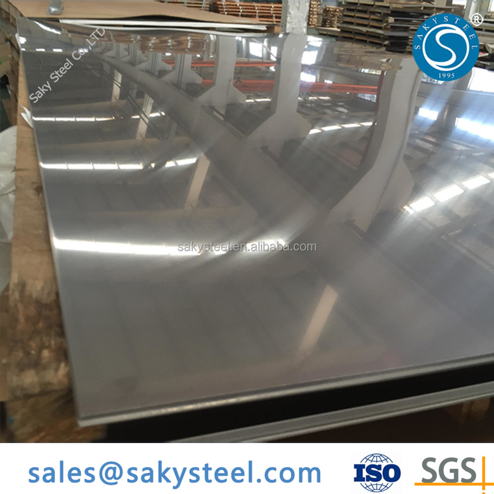 Mill material stainless stell sheet 904L