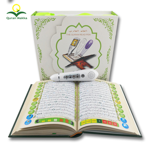 Low Factory Price The Holy Digital Quran Read Pen Coran Talking Reading Player With Arabic English For Kids Learning Koran