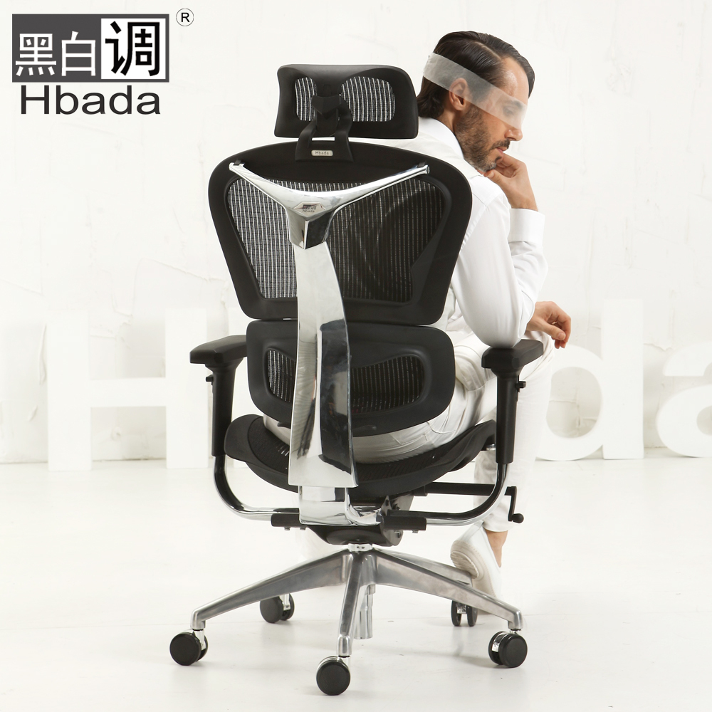 Get Quotations · Black And White Tone] [high End Ergonomic Computer Chair  Boss Chair Swivel Chair