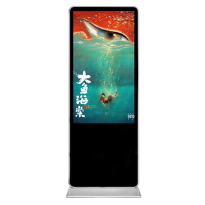 43/49/55/65 inch full hd free standing touch kiosk shopping mall kiosk