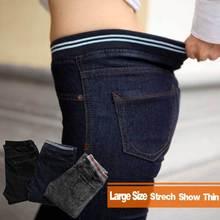 font b Jeans b font Woman plus Size Casual high Waist font b women b