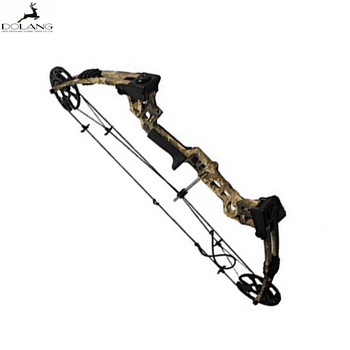 Composite bow archer left and right hand bent bow and arrow to sell M120  camouflage e19ac07a906a