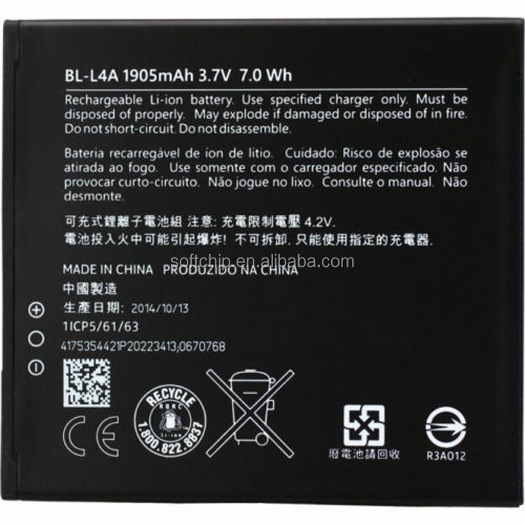 Factory Price 1905mah Battery Bl-l4a For Nokia Lumia 535 Battery ...