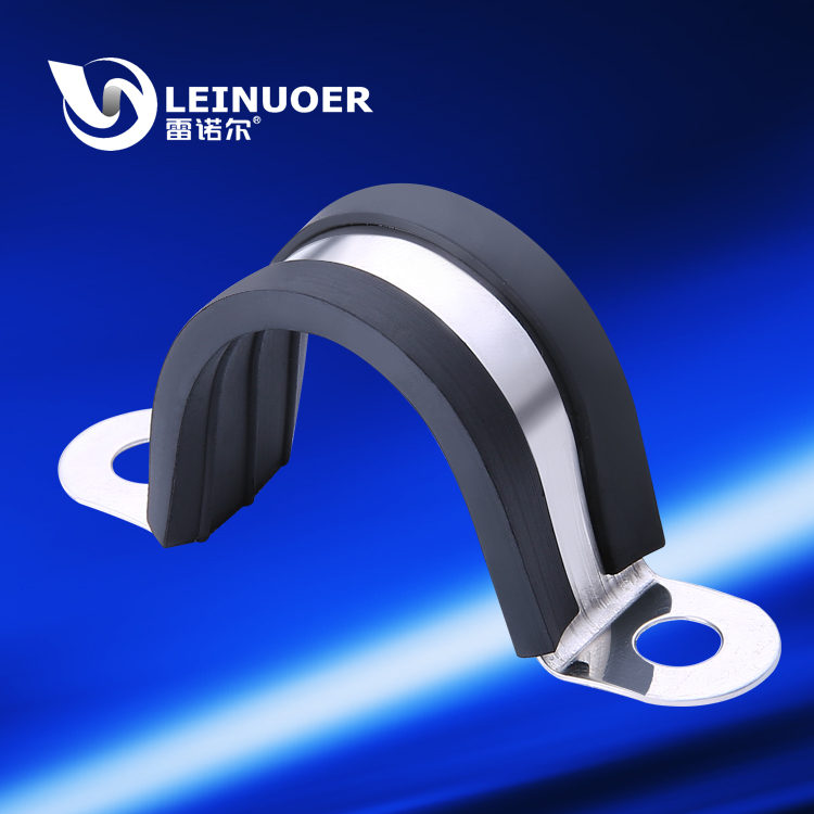 Black U Type Wire Fixing Pipe Clamp With 304 Stainless Steel EPDM Rubber