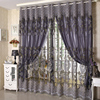 Hot selling printed curtain fabric ready made curtain