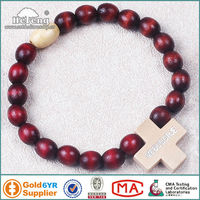 oval wood beaded cross rosary bracelet