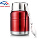 Lianmei LMTH-50 500ml blue food flask, vacuum food jar, double wall stainless steel vacuum food container