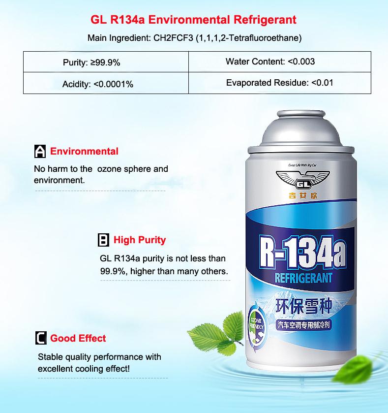 Gas Refrigerant.jpg