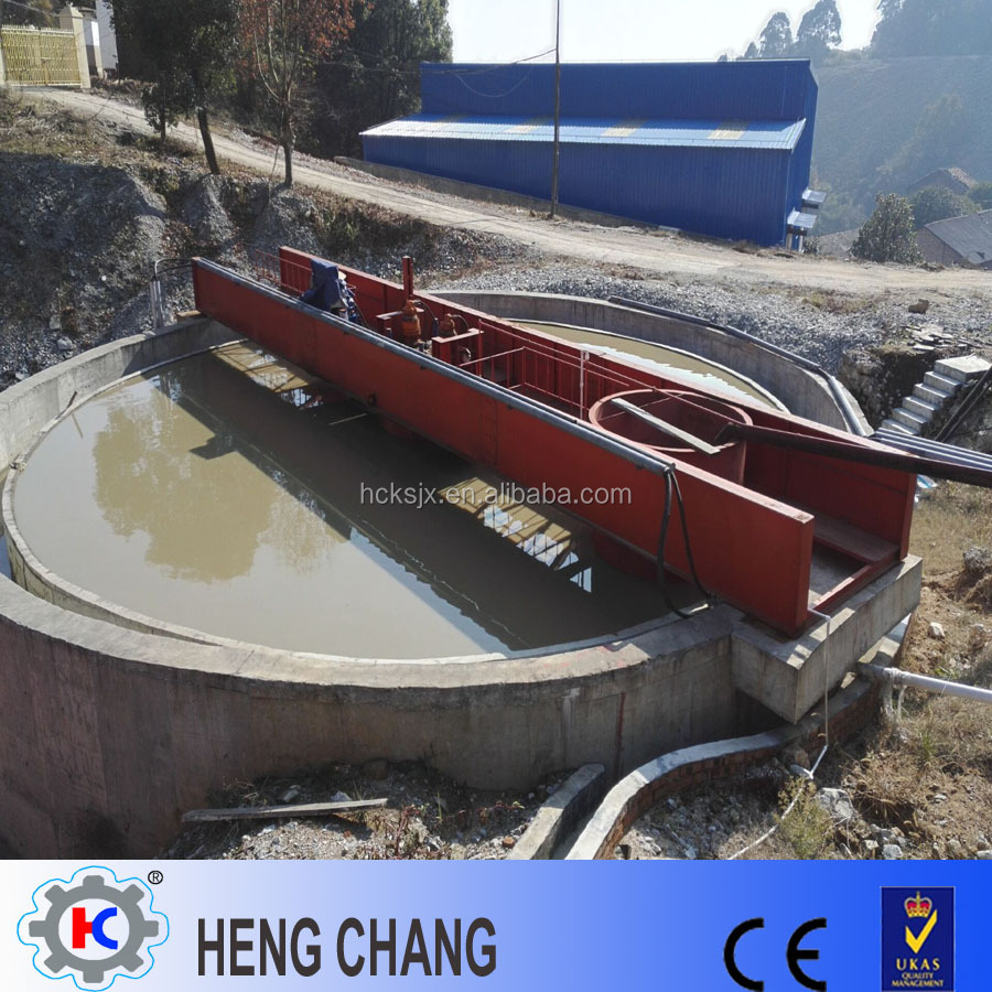 Gold Mineral Machine High Efficiency Thickener with Central Transmission From Jiangxi Hengchang
