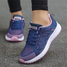 Женская обувь, супер-светильник, кроссовки для женщин, Вулканизированная обувь, спортивная корзина, прогулочные белые кроссовки, женские по...(Китай)