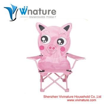 Branded Folding Children Beach Chair