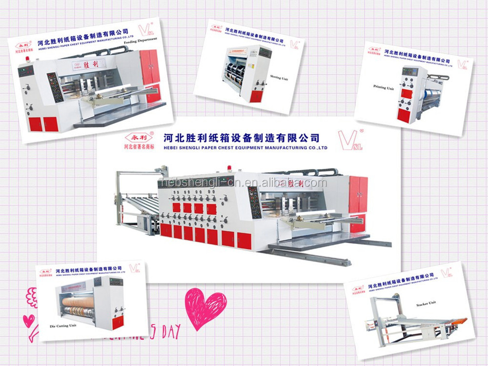 2016 the newest machine for corrugated carton printingprinting machine auto feeder