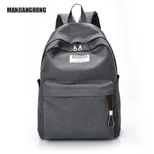 Custom China Supplier Backpack,New Design Canvas Sports School Travel Laptop Rucksack Backpack