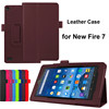 Premium PU Leather Litchi Pattern Cover Auto Sleep Wake Case For Amazon Kindle Fire Hdx 7 Case 7 Inch (Grey Coffee)
