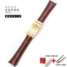Аксессуары для часов, кожаный ремешок для часов, мужские часы серии 20 мм, Дамский спортивный ремешок, складная пряжка(Китай)
