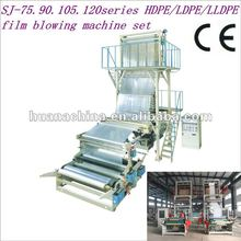 PE agricultural film extruding machine