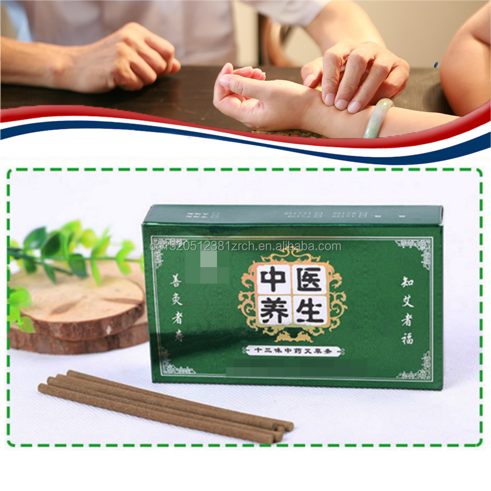 acupuncture and moxibustion/massager/warm moxibustion stickers