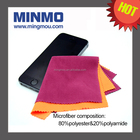 Colorful micro fiber cleaning cloth, microfiber glass cloth, oem microfiber cleaning cloth