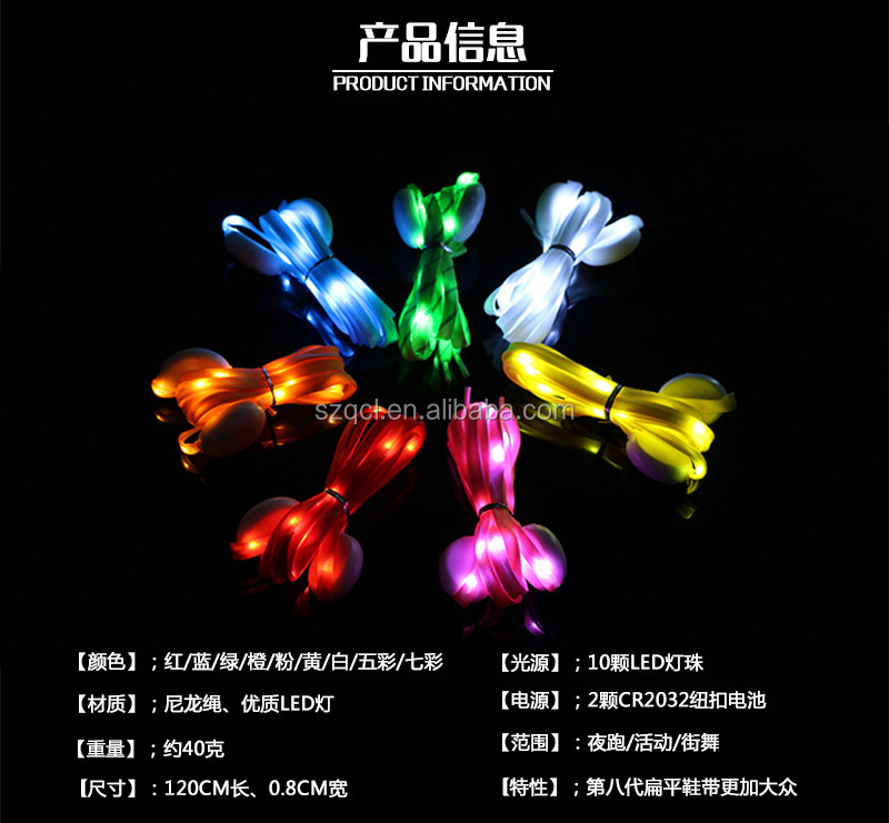 Glowing Shoelace Night Running Accessories 10LEDs Nylon Flashing Shoelace Event Items