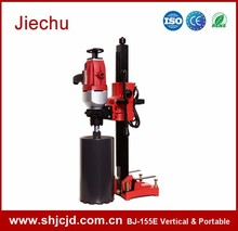 150mm Drill Range Concrete Core Drilling Machine