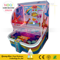 NQN-013 new design basketball shooting machine lottery redemption game for two player