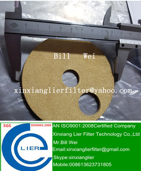 Sintered metal Bronze /Stainless Steel porous Filter Plate