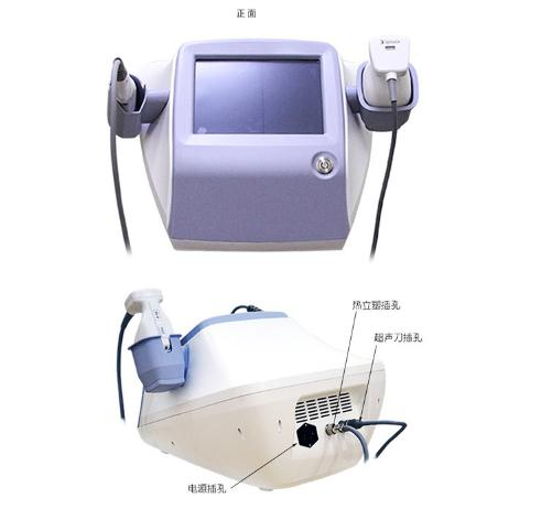 Best prices2 in1 face slimming machine and beauty salon