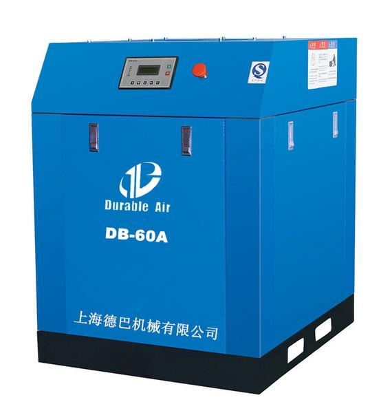 Durable diaphragm rotary screw aspera compressor