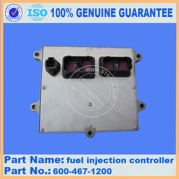 PC200-8 fuel injction controller,600-467-1200,engine fuel injection controller