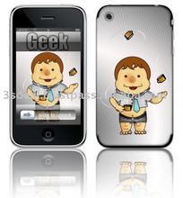 Mobile phone protection skin designed by artist of Legend : JAVA Cafe Cartoon