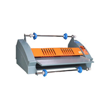 MS-6510A-1 Electric Photo Embossing Laminating Machine