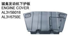 OEM AL3V5B018 AL3V6750E FOR FORD 150 SVT RAPTOR Auto Car engine cover