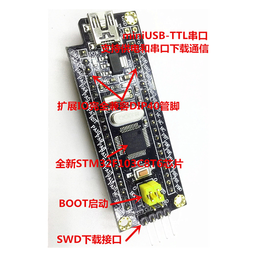 Ys-63 Stm32 Minimum System Board Stm32f103c8t6 Arm Core Board Compatible  With 51 Development - Buy Stm32f103c8t6 Arm Core Board,Stm32f103c8t6  Product