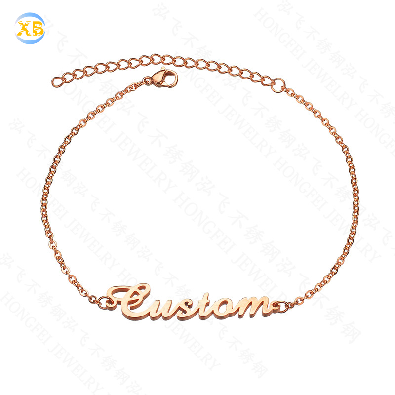 Brand Custom Jewelry Personality Stainless Steel Lady Name Bracelet, Gold/silver/rose gold