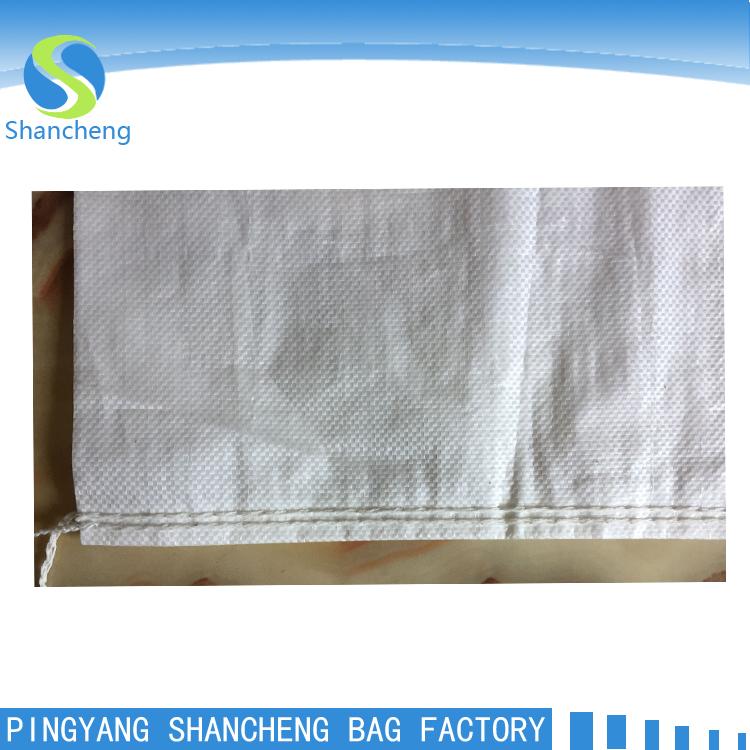 OEM-Kunststoff gedruckt laminiert 25kg Verpackung Reis pp Beutel