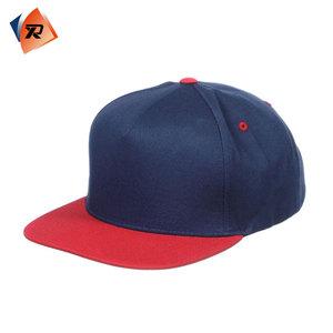1630676746f Yupoong Wholesale Plain Snapbacks