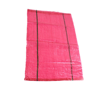 Wholesale factory price alibaba china woven virgin pp raffia bag 25kg 50kg