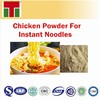 Good quality Chicken Powder For Instant Soup Powder flavor