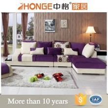 colorful fabric leisure chair sectional purple furniture living room sofa