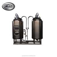 100L,200L,300L mini beer brewhouse