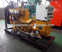 Best Price 20kva Natural Gas Generator Set