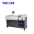 TX-D60-A3 Hardcover Book Binding Machine for Office Equipment