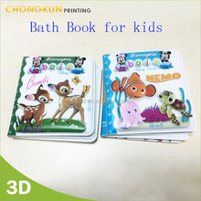 taobao baby bath book printing, new products PEVA baby bath book