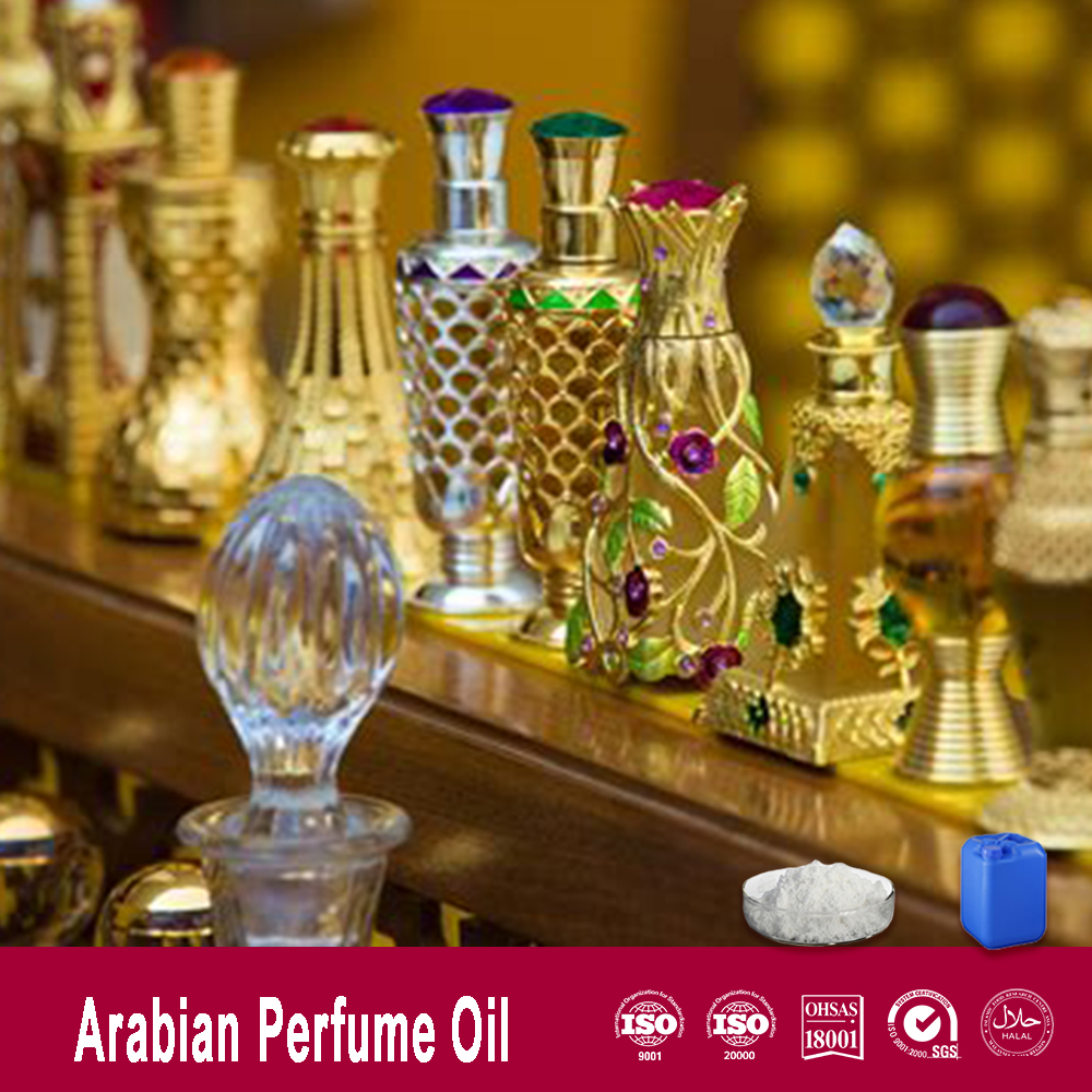 Arabian Perfume Oil